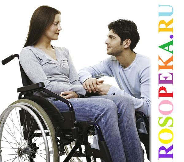 Знакомства и инвалидов здоровых