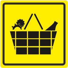 А 28 Магазин