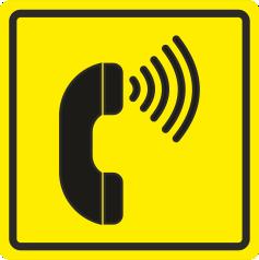 А 29 Телефон