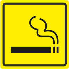 А 32 Комната для курения