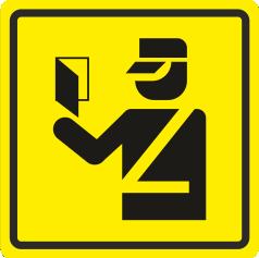 А 34 Паспортный контроль