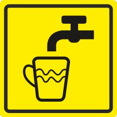 А 39 Питьевая вода