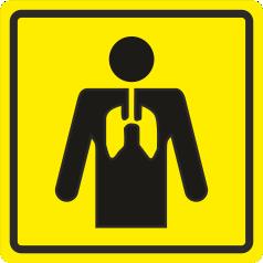 Б 27 Пульмонолог