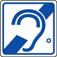 G 04 Доступность для инвалидов по слуху