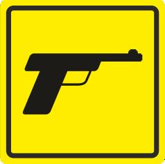 П 07 Тир