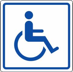 СП 02 Доступность для инвалидов в креслах-колясках