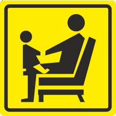СП 03 Место для инвалидов, пожилых, людей с детьми