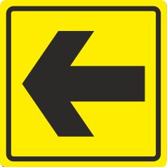 СП 11 Направление движения, поворот