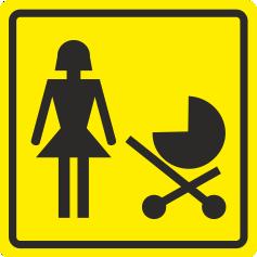 СП 16 Доступность для матери с детскими колясками