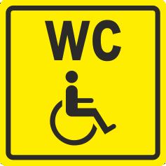 СП 18 Туалет для инвалидов