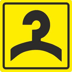 Т 03 Гардероб