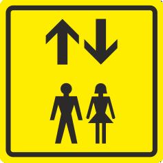 Т 07 Лифт