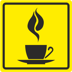 Т 11 Кафе