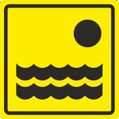 Т 12 Бассейн