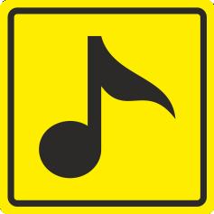 Т 13 Музыкальный зал