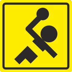 Т 14 Спортивный зал