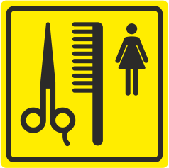 Т 29 Парикмахерская женская