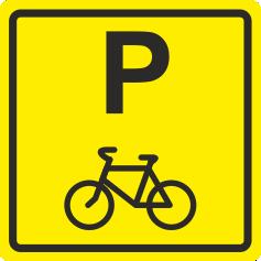Т 32 Велосипедная парковка
