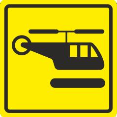 Т 37 Вертолетная площадка